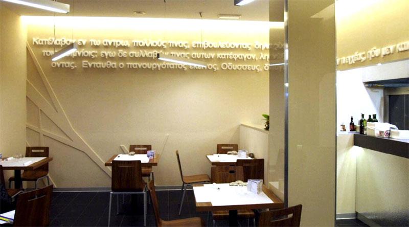 spesso Arredamento di ristoranti | Studio Perugia OJ97