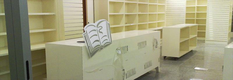 Arredamenti per negozi ferrara studio perugia for Arredamenti ferrara